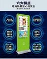 幼儿园门口人脸识别,微信扫码考勤打卡机系统(立式) 3