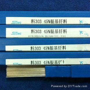 上海斯米克L303银焊条 2