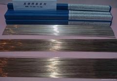 上海斯米克飞机牌56%银焊条