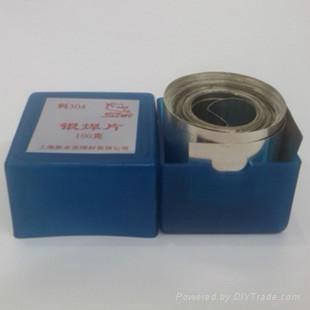 上海斯米克飞机牌56%银焊条 2