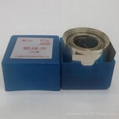 上海斯米克飛機牌56%銀焊條