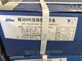 上海斯米克钴基焊条 3