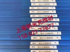 上海飞机牌5%银焊条