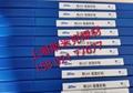 上海飞机牌5%银焊条 5