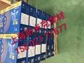 上海斯米克飞机牌L302银焊条 4