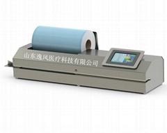 全自動切割封口打印一體機
