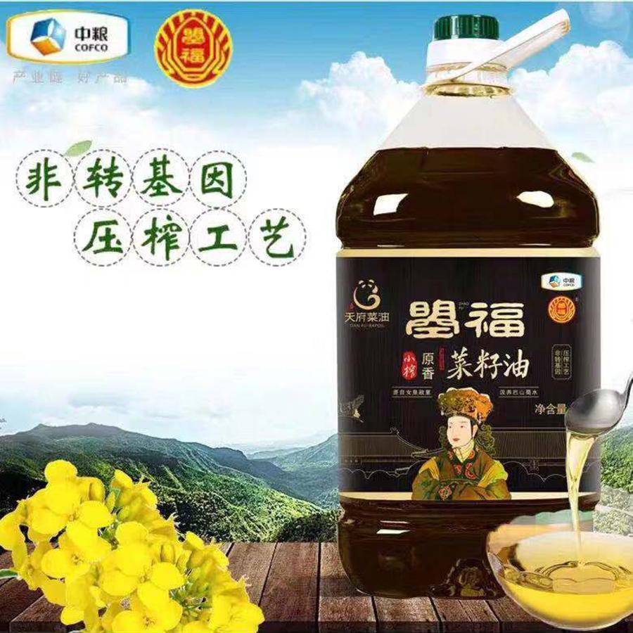 中粮曌福小榨原香菜籽油 4