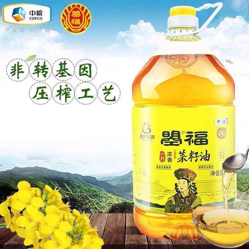 中粮曌福小榨浓香菜籽油 4