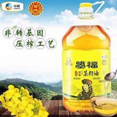 中粮浓香小榨菜籽油