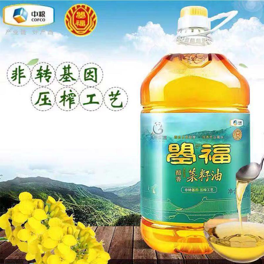 中粮曌福醇香菜籽油 1