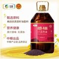 中粮曌福纯正菜籽油