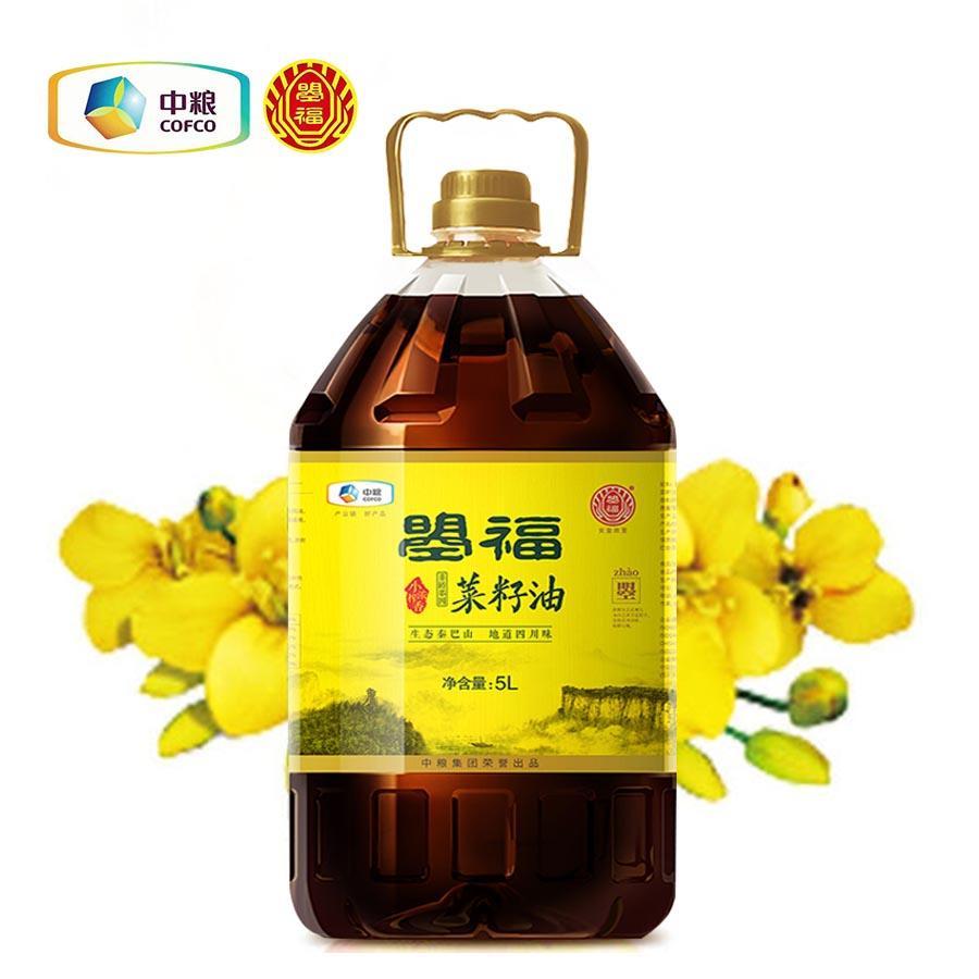 中粮曌福小榨浓香菜籽油 2