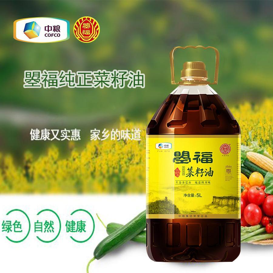 中粮曌福小榨浓香菜籽油 3