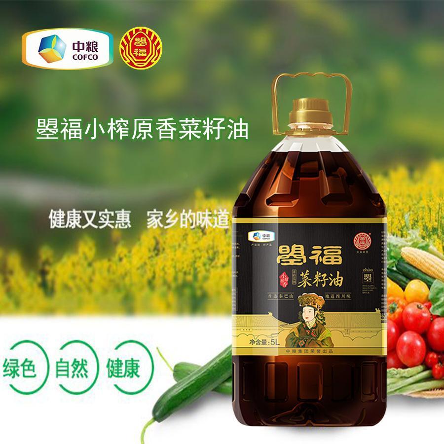 中粮曌福小榨原香菜籽油 1
