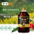 中粮曌福小榨原香菜籽油