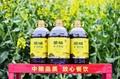 中粮曌福小榨浓香菜籽油 5