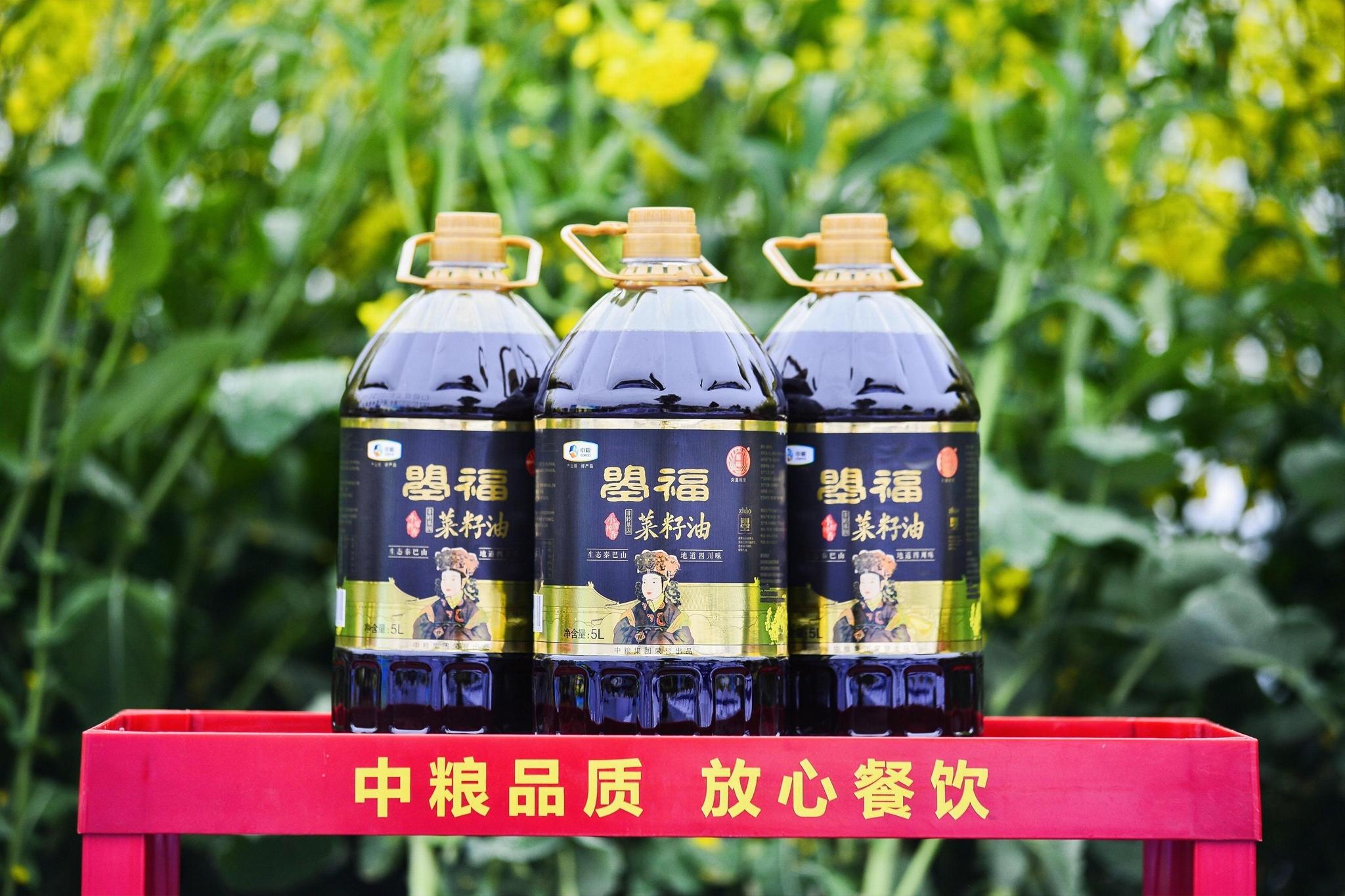 中粮曌福小榨原香菜籽油 3