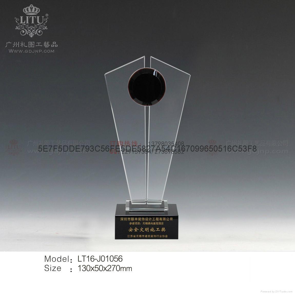 廣州獎杯公司 3