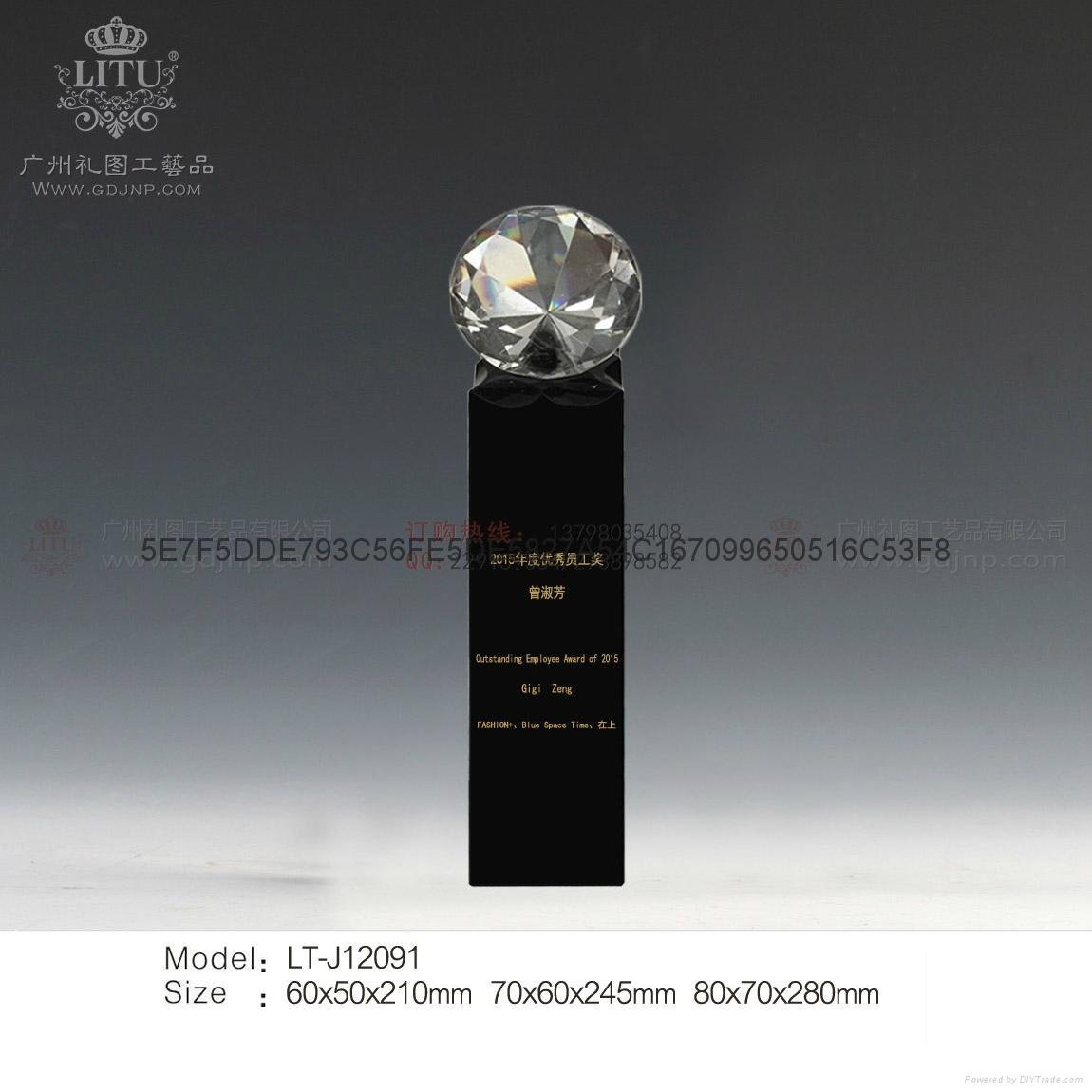 公司年終會  員工獎杯 1