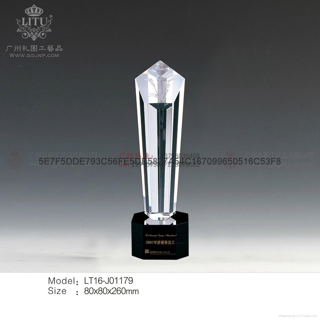 公司年終會  員工獎杯 4