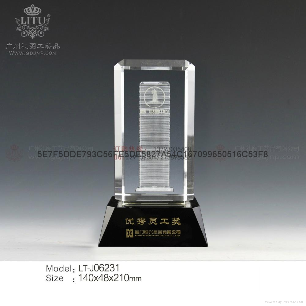 公司年終會  員工獎杯 5