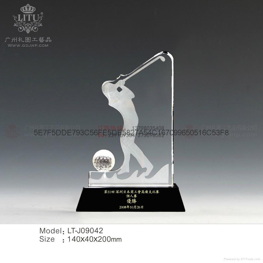 高爾夫球獎杯 3