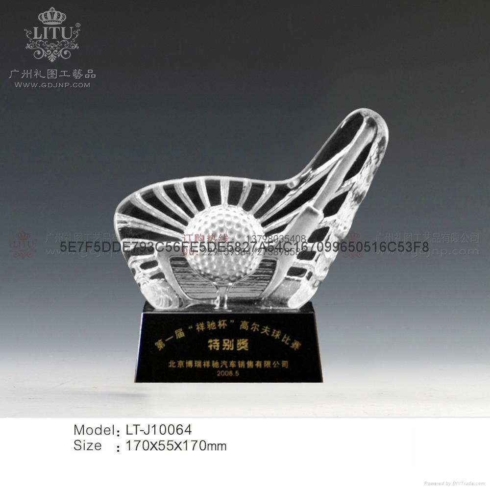 广州学院成立周年庆祝活动嘉宾纪念品 2