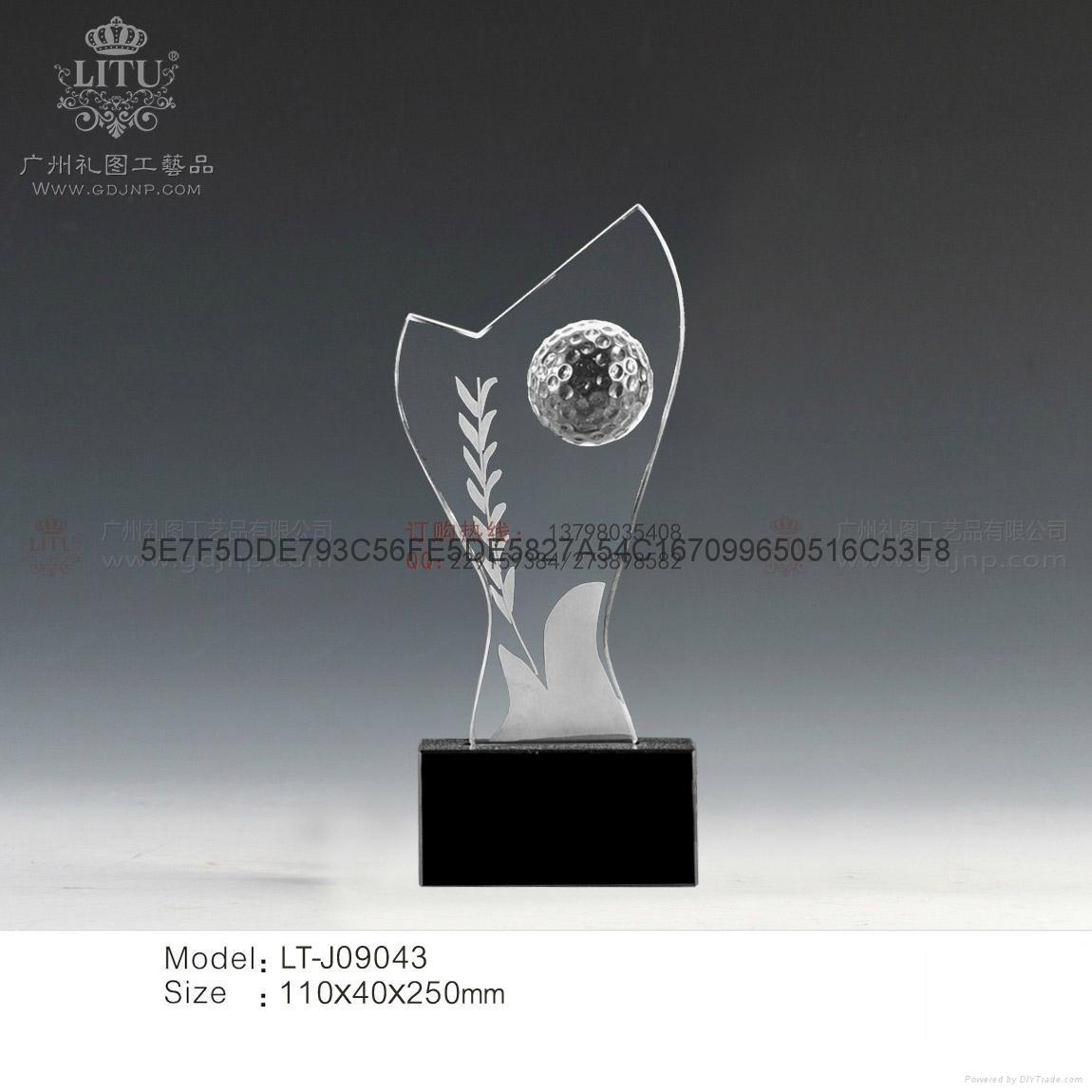 广州学院成立周年庆祝活动嘉宾纪念品 3