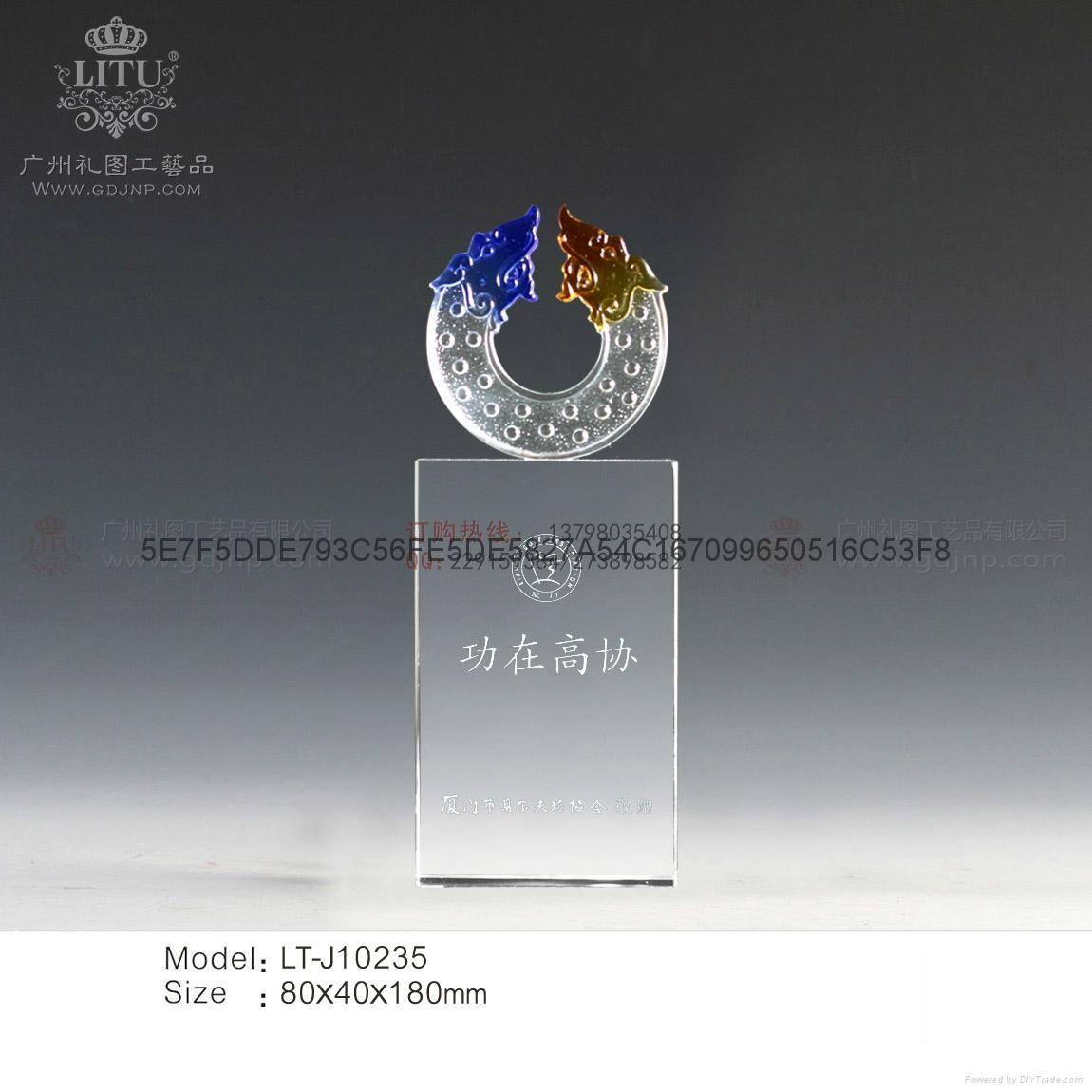 广州学院成立周年庆祝活动嘉宾纪念品 5
