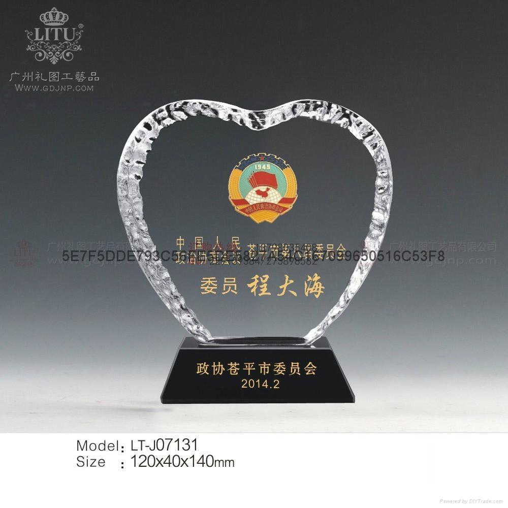 工商协会成立10周年庆祝活动纪念品 4