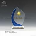工商协会成立10周年庆祝活动纪念品 5