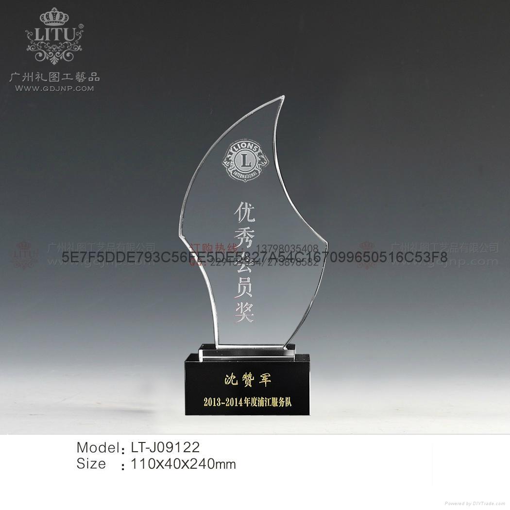 工會成立週年慶祝活動  職工評比獎杯 5
