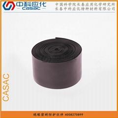 低壓絕緣熱縮膠帶