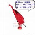 香港小拉車