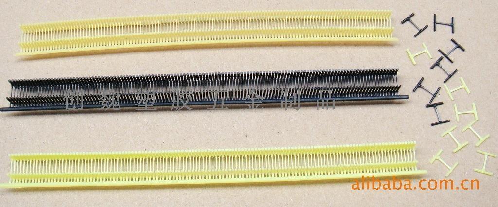 彩色黄色工字型胶针洗水胶针 1
