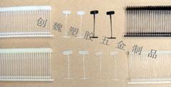 标准挂牌胶针(长方形大叶片)