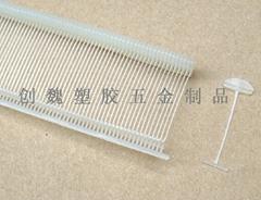 尼龍細膠針|傘用膠針(半圓形葉片)