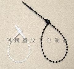 珠带|珠形扎带|珠形索带