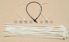 尼龙珠带|彩色珠带|珠形扎带