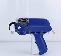 排型套环枪| 子母扣吊牌枪| V-TOOL