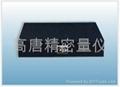 贵州大理石平台 4