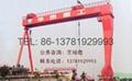 Shipbuilding cranes