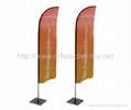 Inflatable Flags, Advertising Flags, Beach Flags 3
