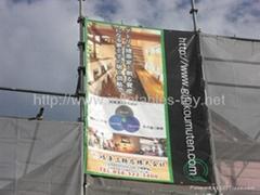 inflatable banner,advertising banner,digital printing banner