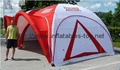 X-gloo Tent for Advertising and Events,