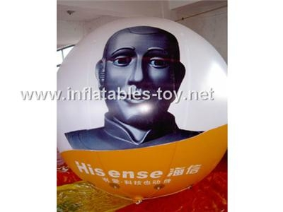 Advertising Inflatable Helium Balloon,Full Color Printing Balloon 7