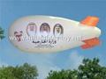 Inflatable Entertainment Events Helium Blimp, Inflatable Blimps for Celebration 3