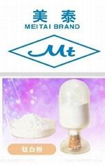 锐钛型钛白粉DTA-100
