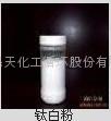Titanium Dioxide Rutile CAS:13463-67-7  HS:3206111000