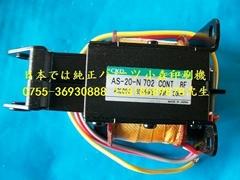小森印刷機前規電磁鐵AS-20